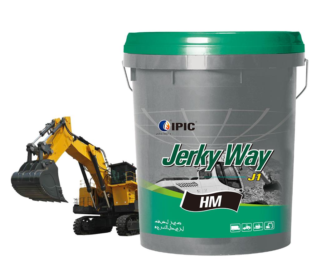 吉威——J1 HM长寿命抗磨液压油18L