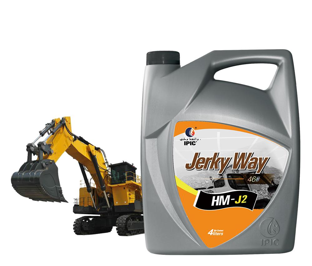 吉威——J2 HM长寿命抗磨液压油4L