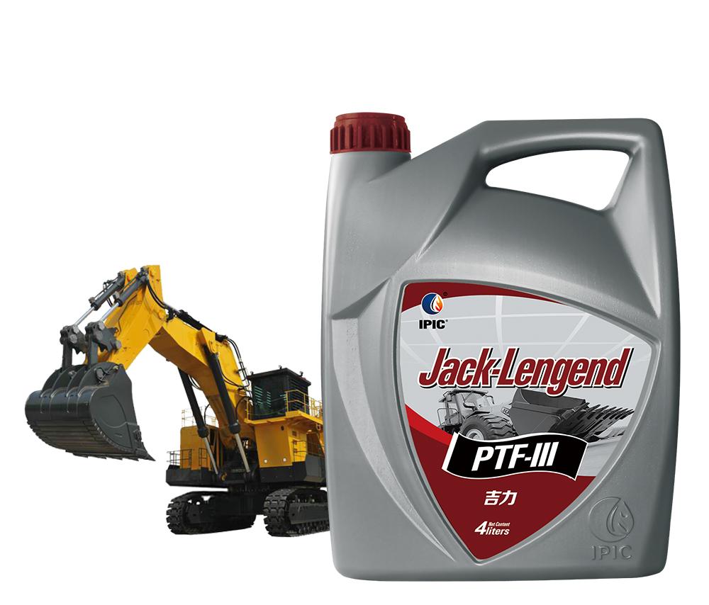 吉力——PTF液力传动油