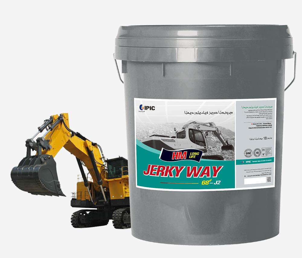 吉威——J2 HM长寿命抗磨液压油18L